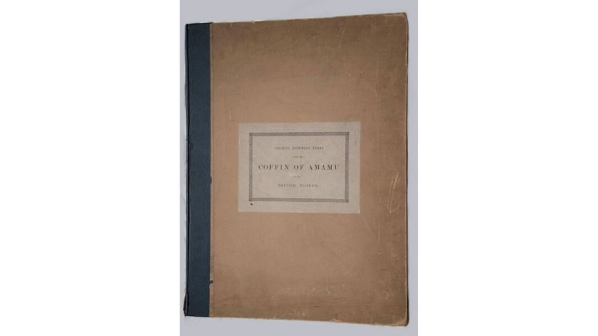 Large portfolio front cover with the words 'Coffin of Amau' printed on the front