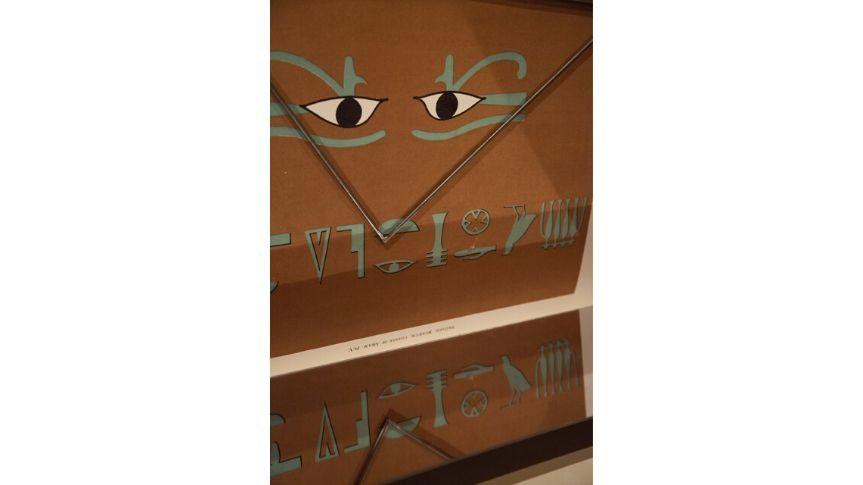 Photo of Egyptian writing and Egyptian eye