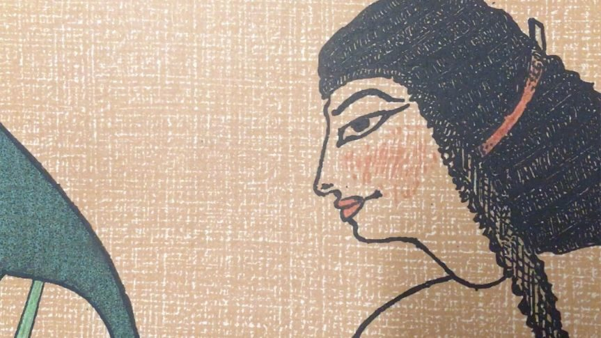 Egyptian drawing - close up of Egyptian figure's face
