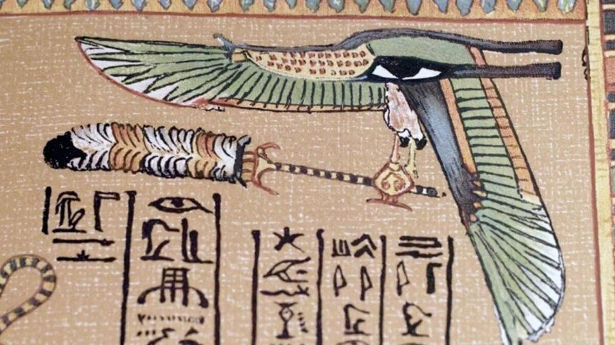 Close up of Egyptian eye drawing with wings coming out of the eye. Egyptian hieroglyphics underneath the drawing of the eye.
