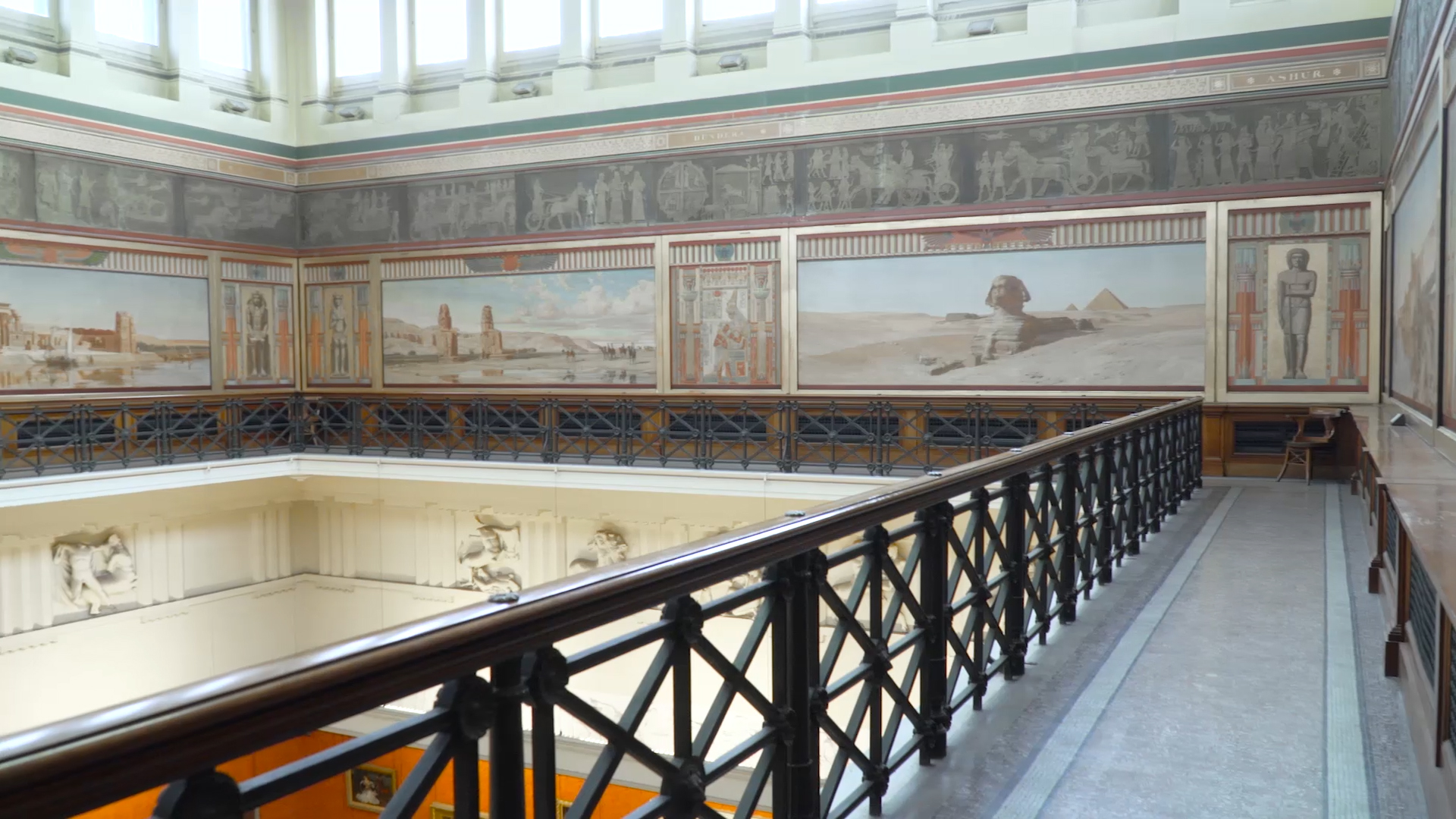 View of the Harris' Egyptian Balcony